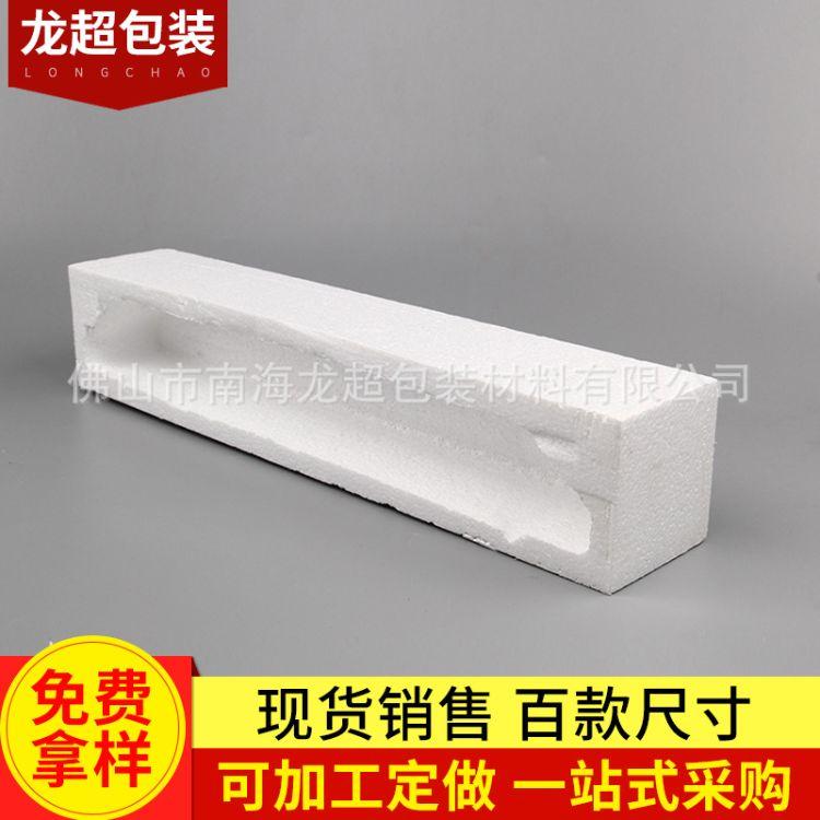 批发生产泡沫 防震泡沫板泡沫托泡沫盒 EPS泡沫免模泡沫