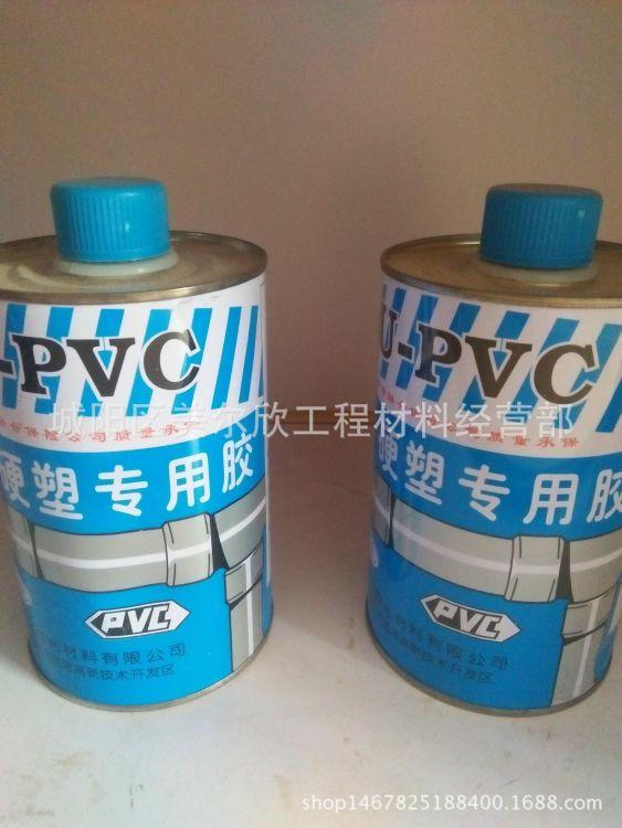 复合型胶粘剂  u-pvc硬塑专用胶 管道粘结ABS塑料粘结