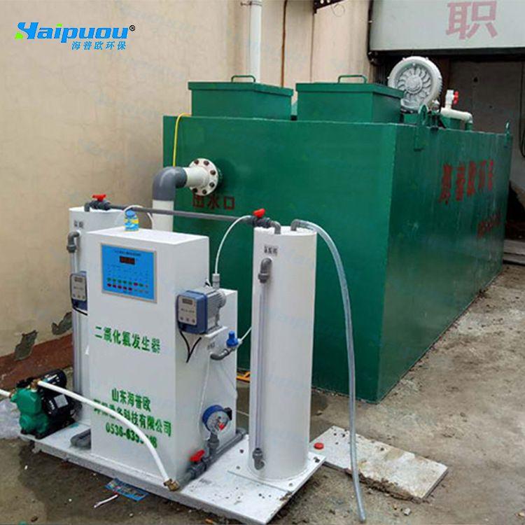 废水处理设备公司海普歐环保蒙城县医疗污水废水处理