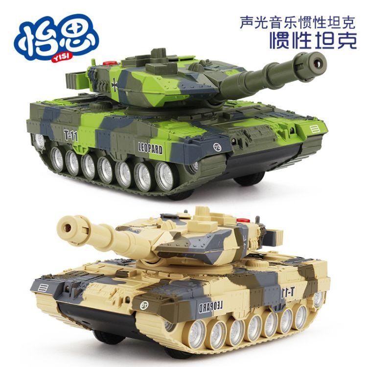 益智声光音乐故事仿真大号惯性坦克导弹车 新款儿童玩具模型