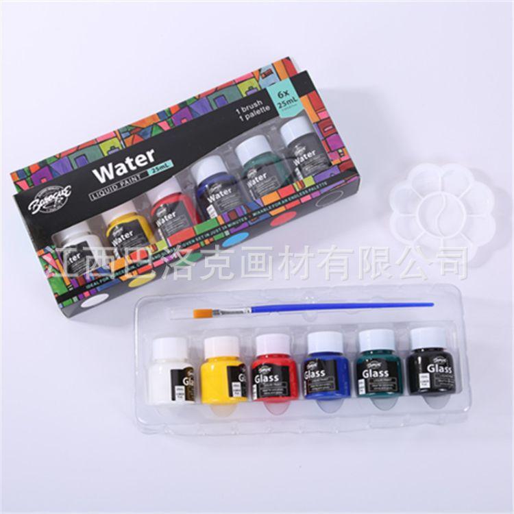 6色25ml玻璃颜料 陶瓷颜料 丙烯颜料 纺织颜料、美术绘画水彩颜料