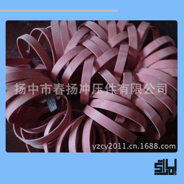 专业厂家供应规格齐全酚醛夹布  酚醛树脂导向环  酚醛夹布支撑坏