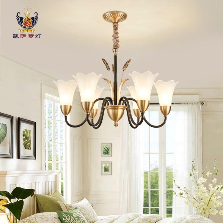 美式全銅吊燈 客廳餐廳臥室現代簡約輕奢led吊燈歐式餐廳玻璃燈具