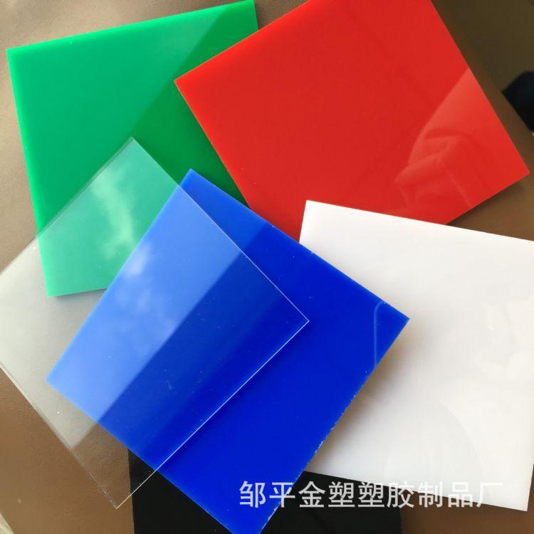 水晶透明亚克力 ps有机板材 有机玻璃板 PMMA塑料板 现货新品