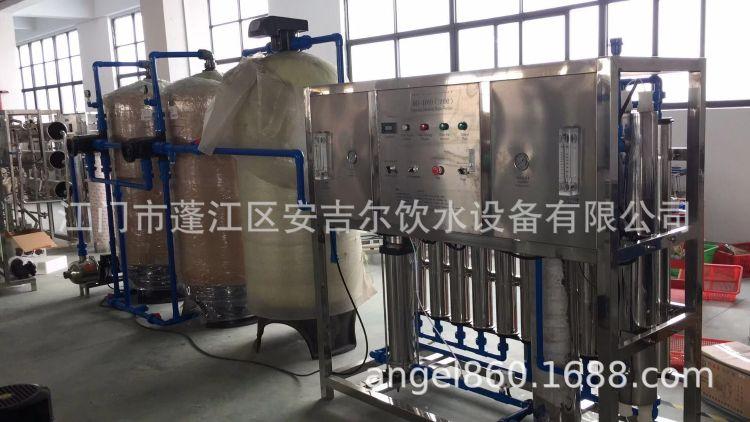 纯净水机器,纯净水产品,纳滤山泉水设备 矿泉水设备 纯净水设备