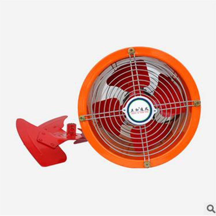 防爆轴流风机 管道式轴流风机 工业轴流式风机