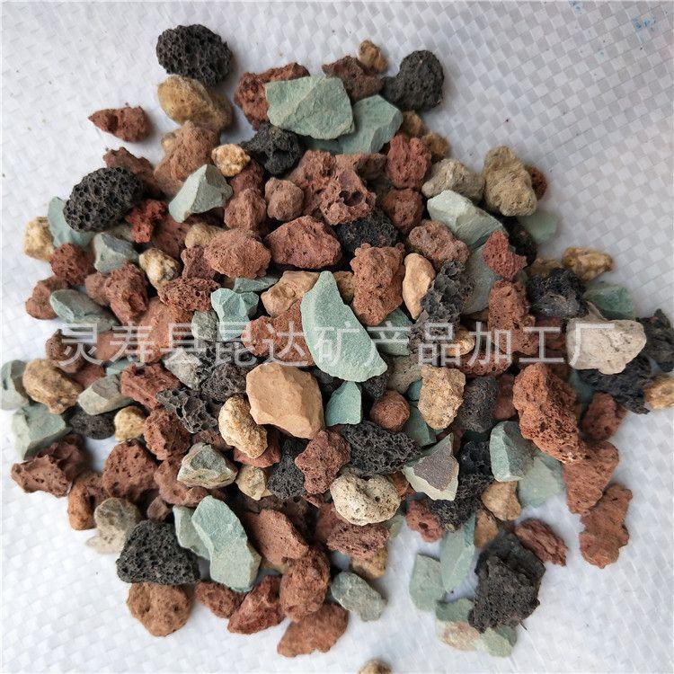 天然铺面七合一彩虹石  园艺多肉植物栽培用 高档基质营养颗粒