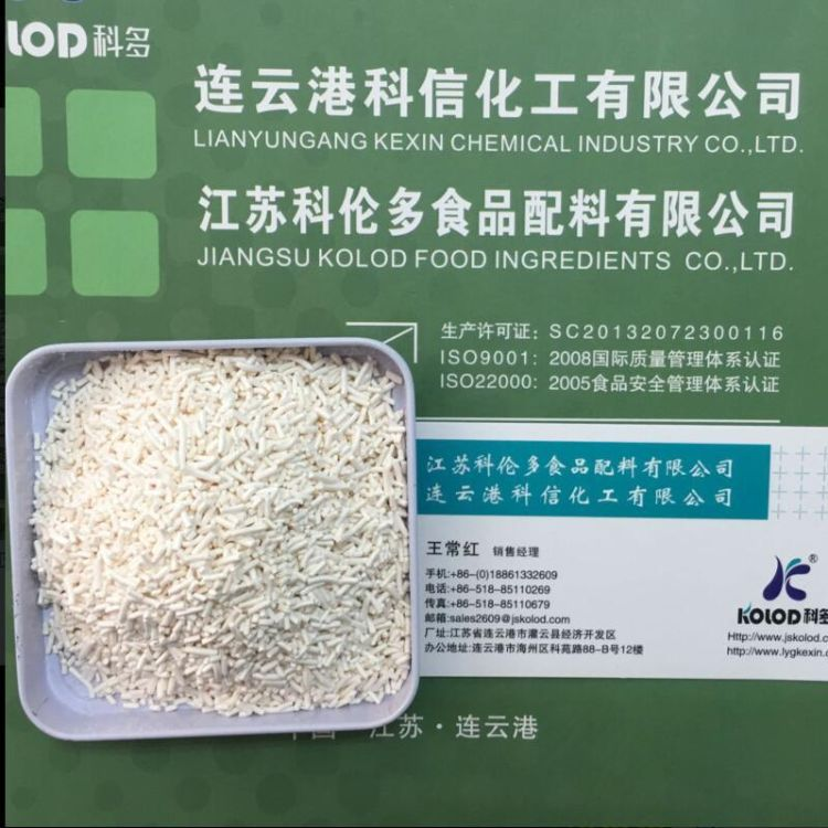 食品级防腐剂颗粒山梨酸钾