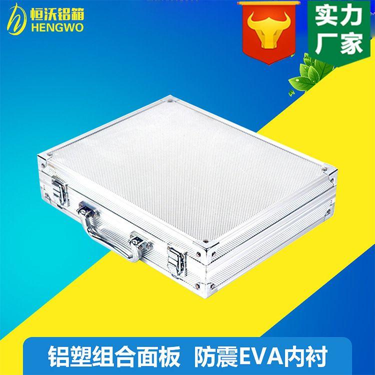 汽车铝合金工具箱定做 车载铝箱工具箱 手提多功能金属工具箱定制