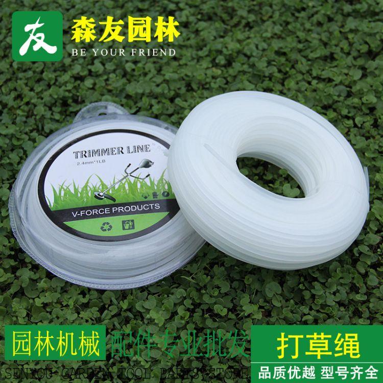 批发2.43.0割草机打草绳 优质耐磨打草绳打草机割灌机尼龙割草绳