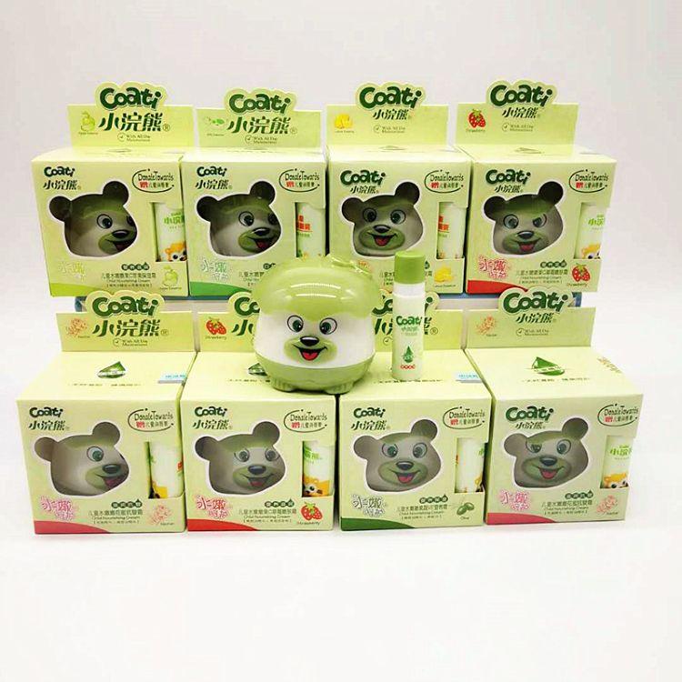 批发小浣熊儿童水嫩嫩滋润保湿面霜30g草莓柠檬多款香型送唇膏