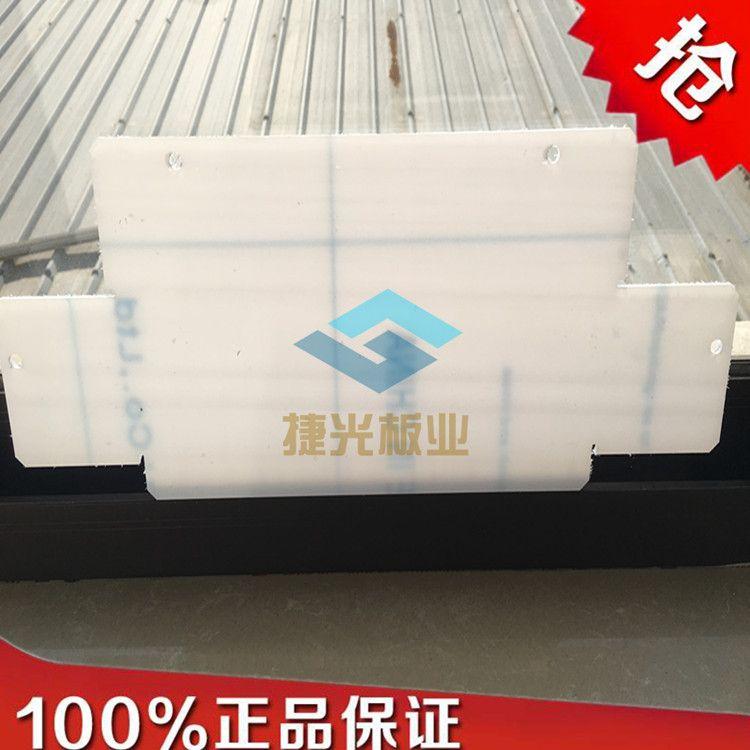 乳白亚克力板扩散板PC板异形加工来图定制设计样品板材热弯成型