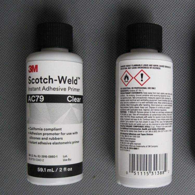 3M AC79底涂剂 3MAC79硅橡胶处理助粘架桥剂快干胶底胶增强粘性