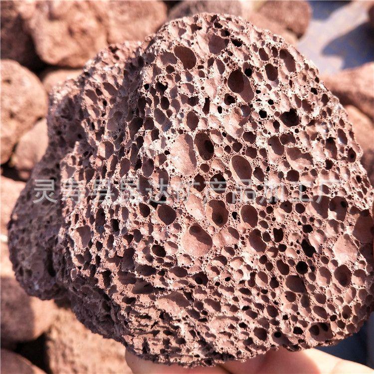 供应园艺多肉火山岩 造景黑色火山石 红色火山石 大块火山石