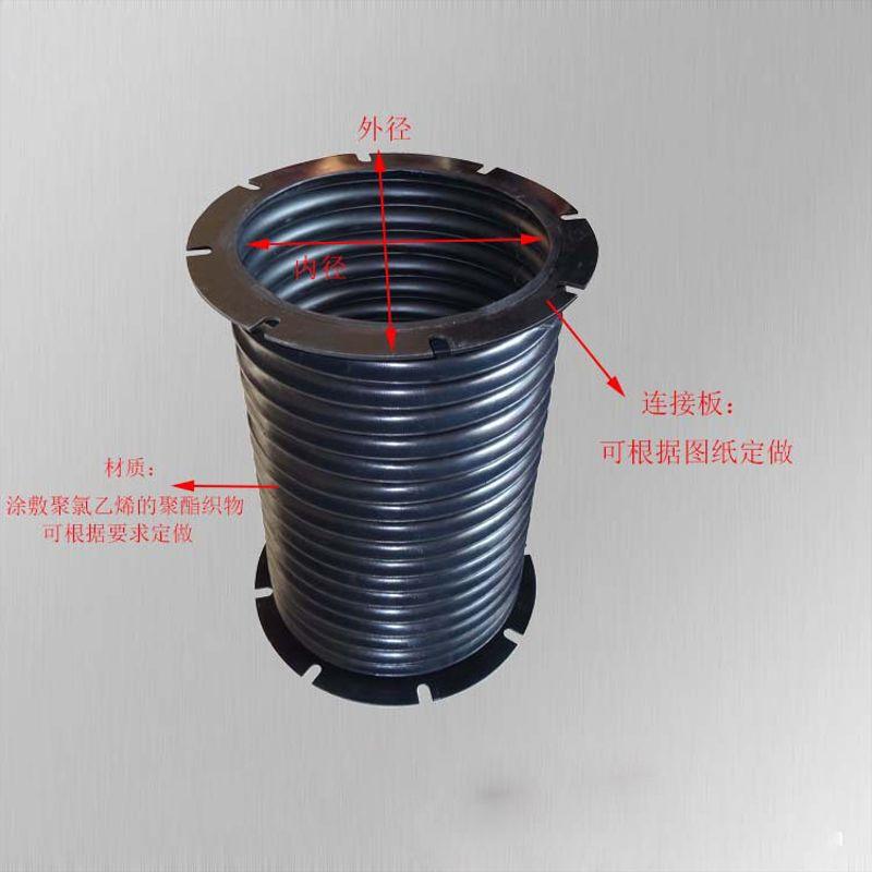防尘、防水、立柱油缸保护套 油缸套筒 液压缸防尘罩