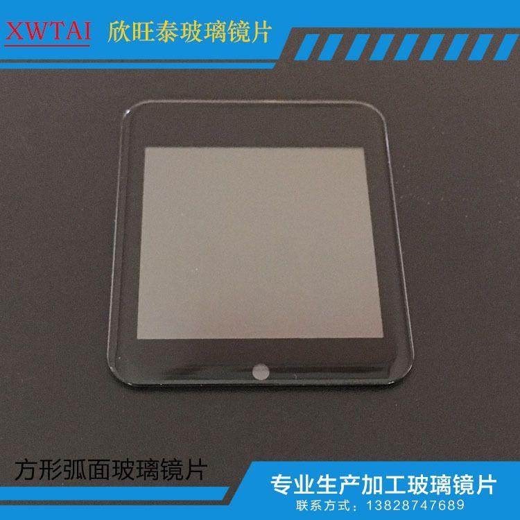 厂家直供弧面玻璃镜片方形玻璃镜片钢化玻璃镜片质优价廉