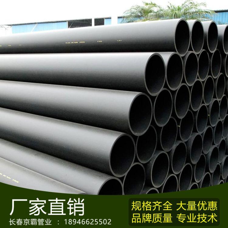 厂家直销 pe顶管 pe过道顶管 电缆护套管,穿线管,PE给水管