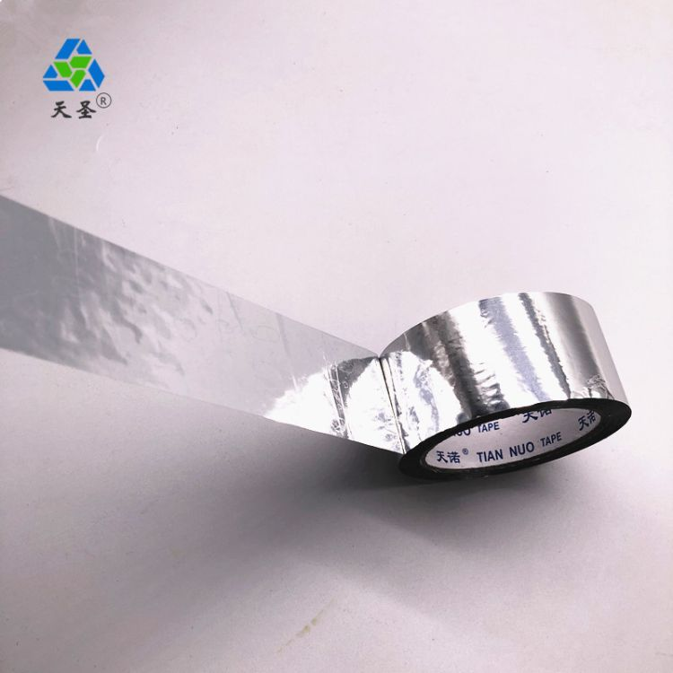 供应优质BOPP镀铝膜 胶带膜 热封膜 保护膜