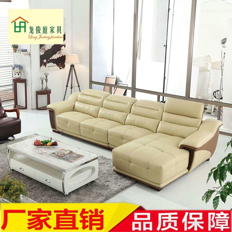 龙俊庭 沙发 黄牛皮客厅家具组合定制转角客厅家具 爆款特卖包邮