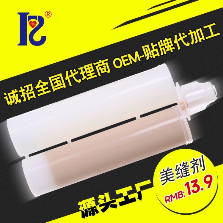 白管美缝剂 环氧瓷砖胶双组份瓷砖粘结剂填缝剂厂家直销诚招代理