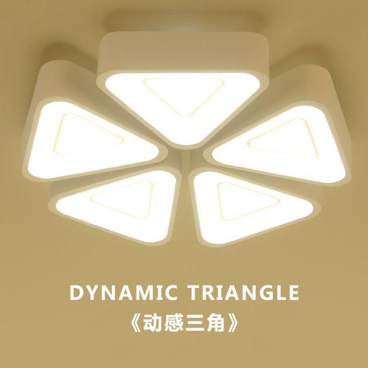 客厅灯大气现代简约卧室灯温馨浪漫LED吸顶灯创意艺术花形铁艺灯