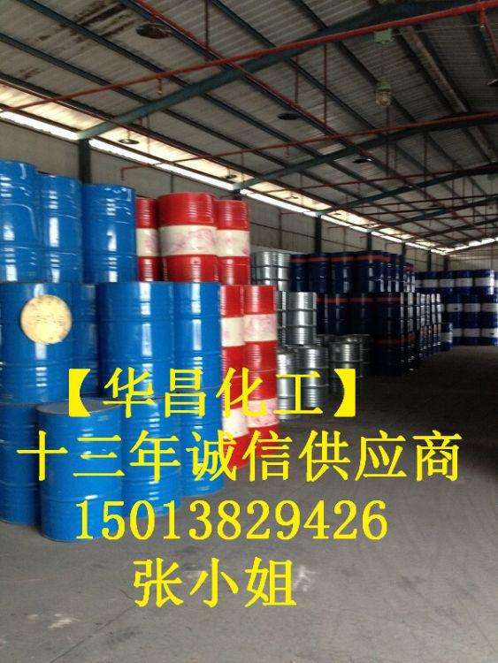 ICI 四氯乙烯  原装产品 质量有保证