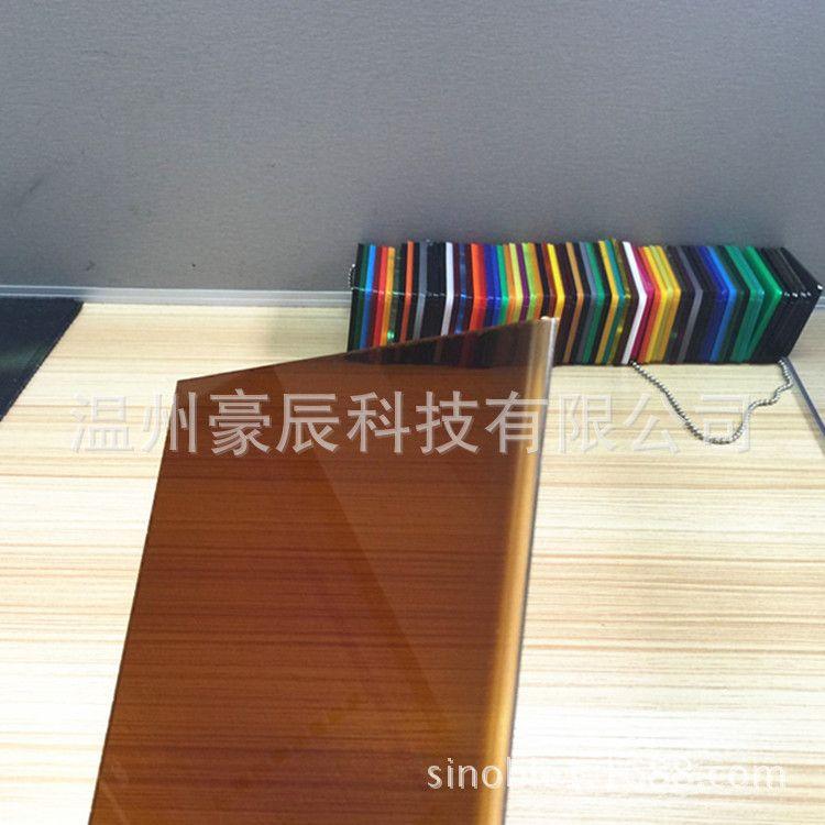 茶色透明亚克力板 茶色有机玻璃板 亚克力茶色板 透明茶色亚克力