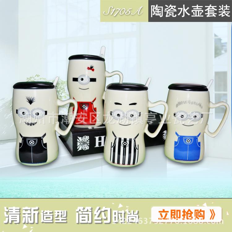 创意表情杯 陶瓷牛奶杯 新款陶瓷杯子 卡通水杯 马克杯 咖啡杯