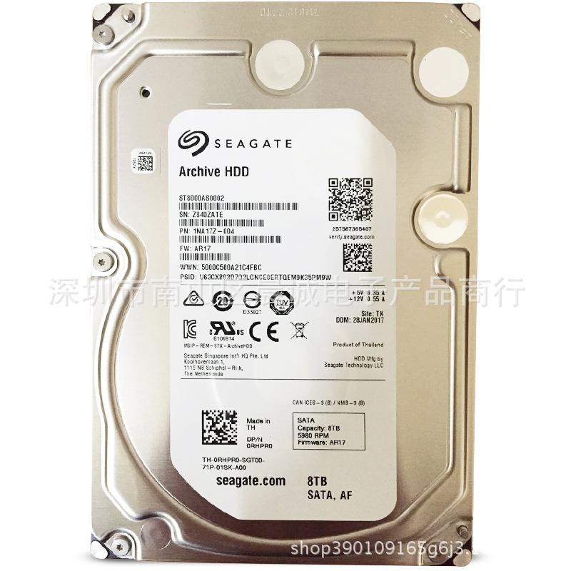全新8TB企业级硬盘 日立8tb氦气硬盘 8000g监控硬盘 硬盘8t 非6tb
