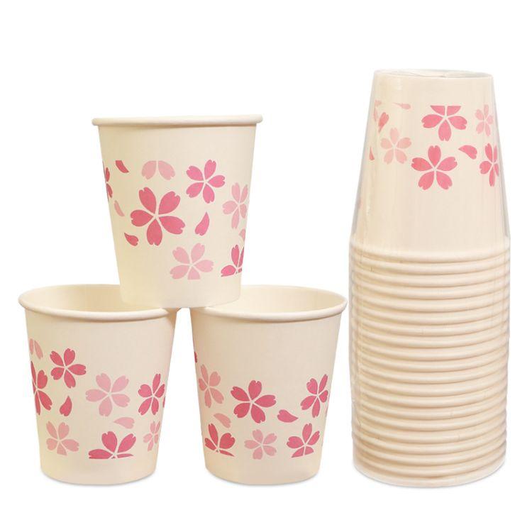 特美居一次性纸杯厂家直销批发家用商务办公一次性樱花纸杯