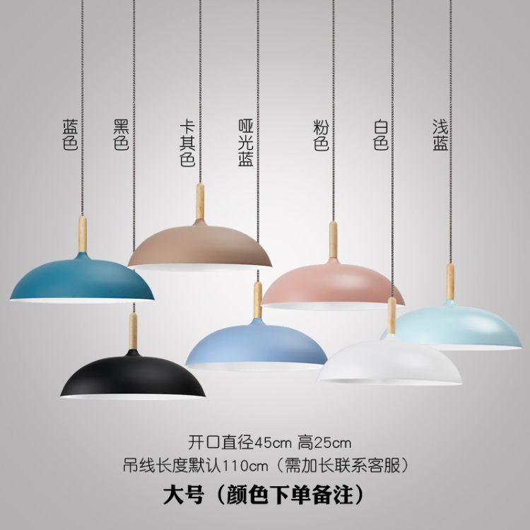 北欧马卡龙简约吊灯餐厅吧台卧厅咖啡厅LED三色变光创意个性吊灯