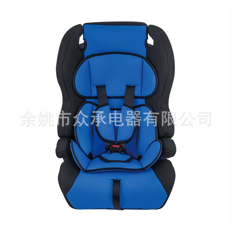 私下询价 厂方直销 儿童安全座椅 婴儿安座椅
