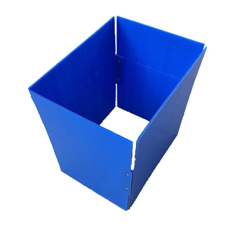 中空板周转箱厂家生产 按样生产中空板周转箱 订制中空板周转箱