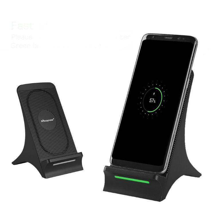 一件代发QI快充 无线充电器适用NOTE8三星S8苹果8 IphoneX 无线充
