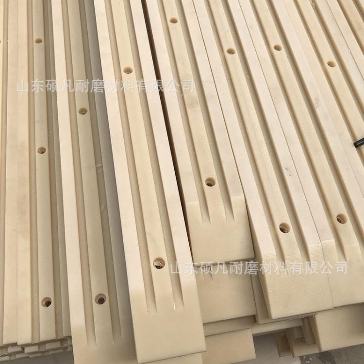 加工定制工业链条导向件直线型尼龙链条导轨单排双排尼龙链条滑道