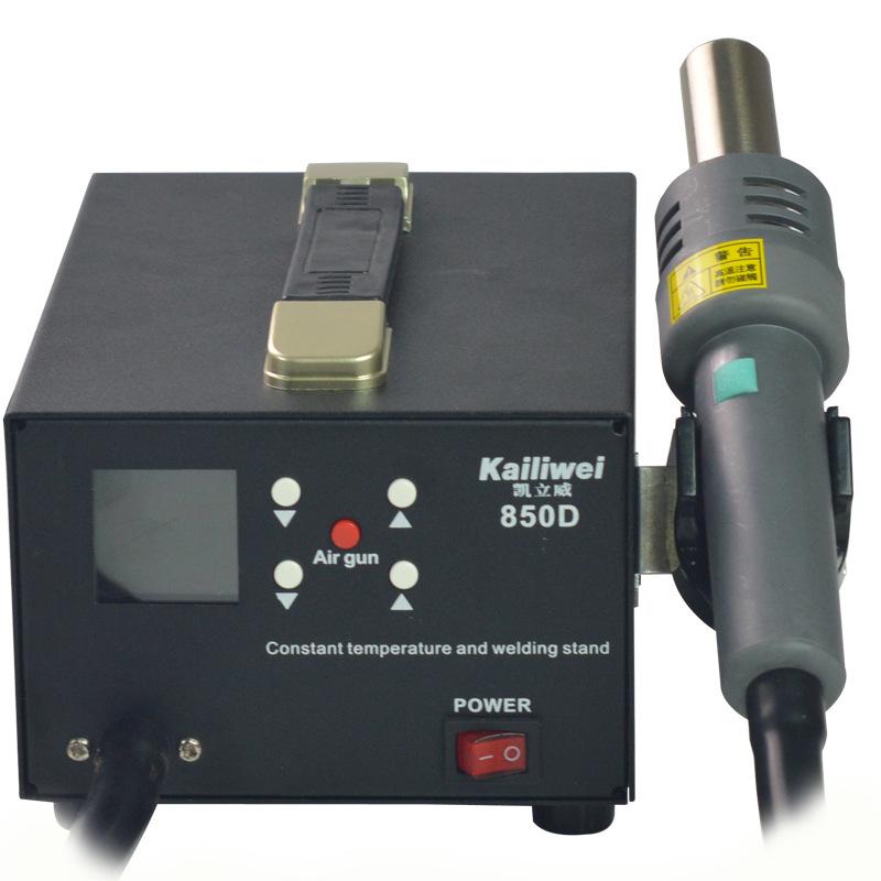 电路板维修焊台 数显热风枪焊台二合一恒温电烙铁焊台维修
