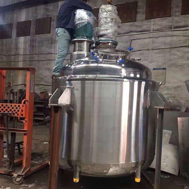 不锈钢乳化机搅拌罐定制电加热乳化搅拌罐真空液体混合搅拌机定做