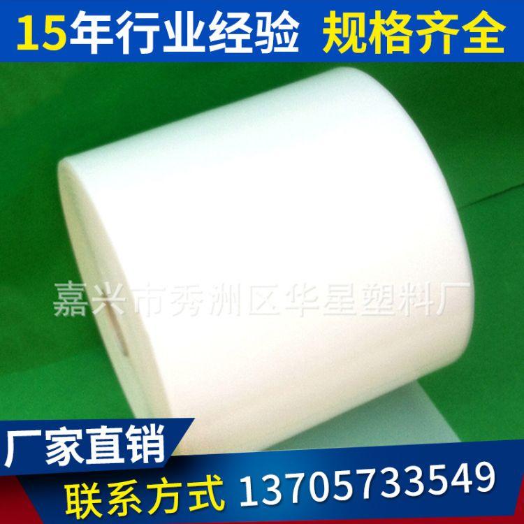 优质白色聚四氟乙烯薄膜 高性能聚四氟乙烯薄膜 多用途PTFE薄膜