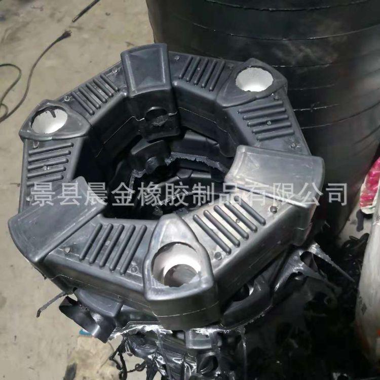 厂家生产 橡胶联轴器 弹性联轴器  质量保证