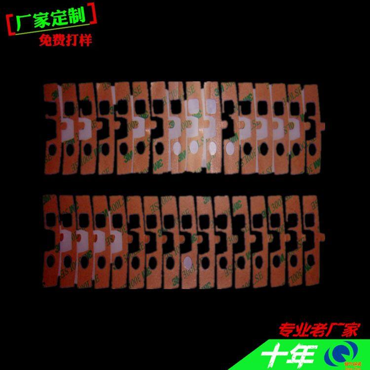 订做模切冲型强力3m胶 东莞深圳广州 3M双面胶贴模切强力胶贴定制