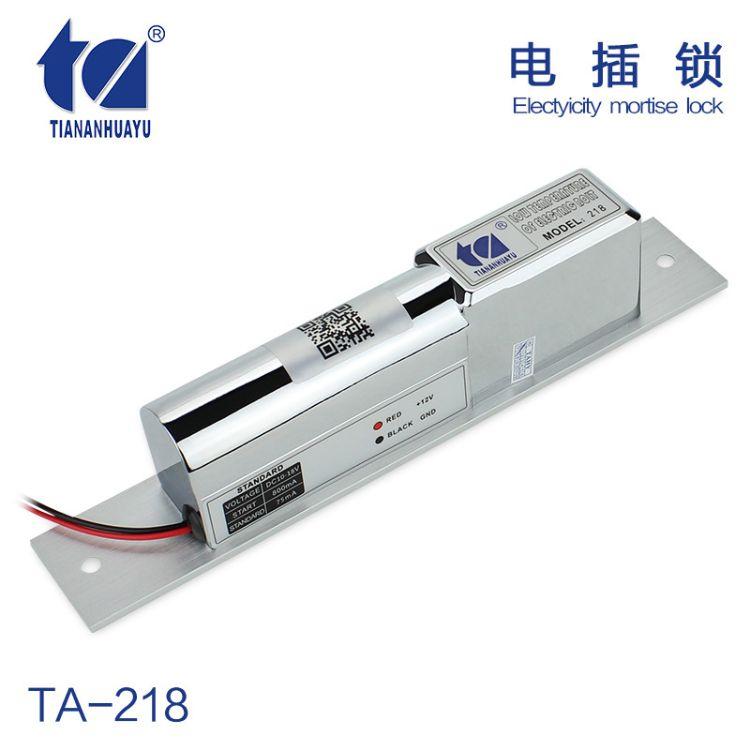 天安华宇218 厂家直销两芯线低温门禁电插锁\木门锁\智能锁玻璃锁