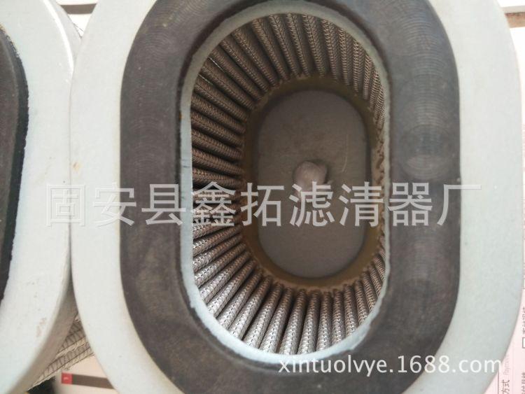 供应替代758335日立涡旋空压机吸气滤清器 758335 鑫拓厂家现货直