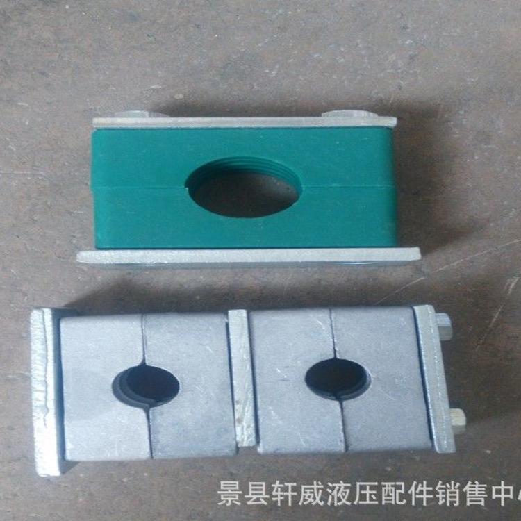 厂家批发直销高压油管卡 双孔重型轻型管夹 液压管夹 质优价廉