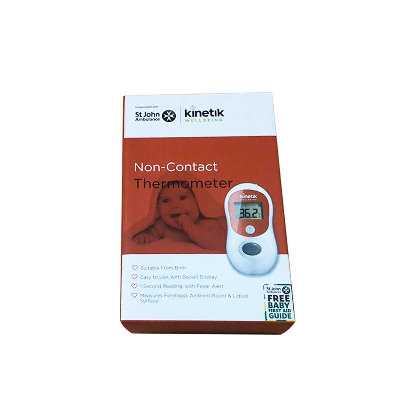 电子产品折叠包装盒 定做白卡纸耳机数据线包装盒 数码产品包装盒