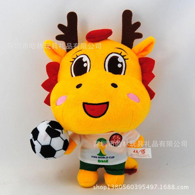 吉祥物公仔玩具定制 赛事吉祥物定做 深圳厂家直接定制生产