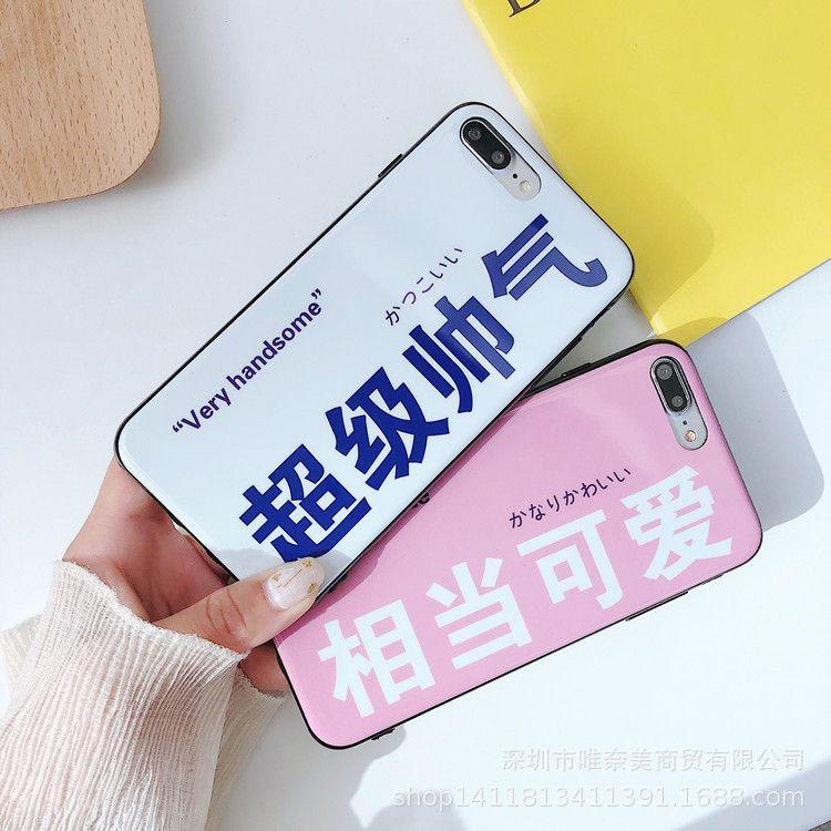 相当可爱苹果x手机壳 iphone6/8/7plus亮面烤瓷保护套男女情侣软