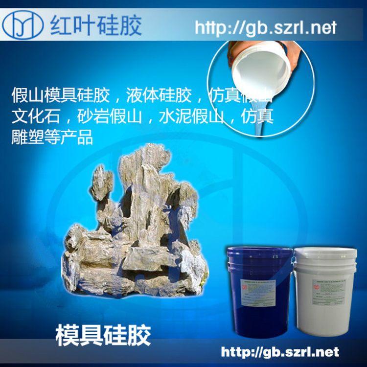 模具硅橡胶透明硅胶耐用模具硅胶