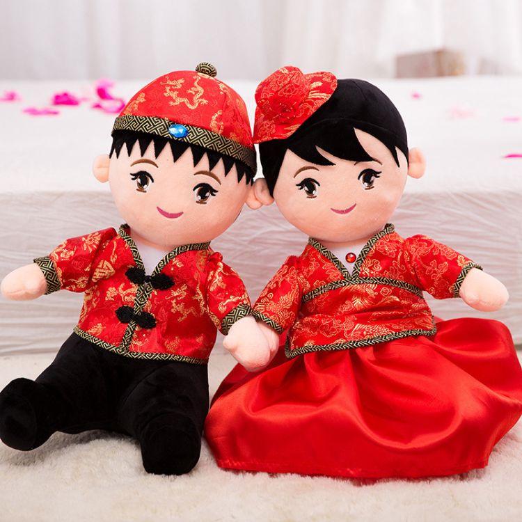 婚庆娃娃 压床娃娃 唐装情侣结婚礼物大号布娃娃喜娃娃新婚礼物