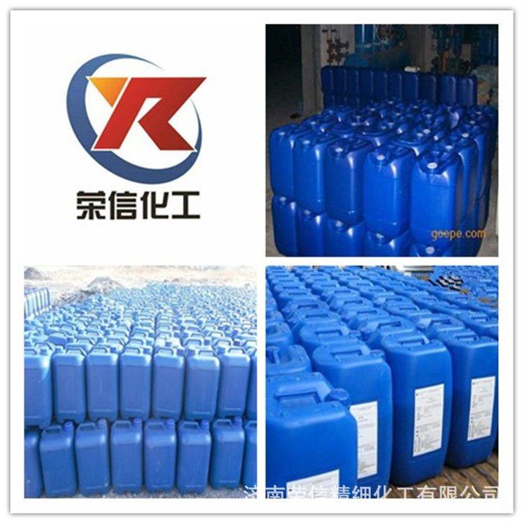 济南现货销售 干膜防霉防藻剂 防霉剂 大量现货
