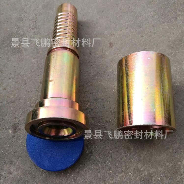 厂家直销不锈钢304 高压胶管三件套 液压软管接头 英美制过渡接头